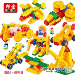 【当当自营】邦宝大颗粒益智创意幼儿园教具齿轮交通运输机器人积木玩具6509