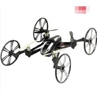 遥控飞机玩具陆空两栖飞行器飞行车会飞会跑爬墙四轴飞机新奇玩具