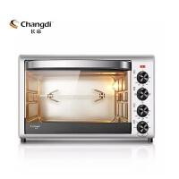 长帝CKTF-25G家用多功能上下管独立控温烘焙电烤箱 蛋糕烤箱