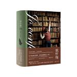 【旧书二手书9成新】我忏悔 乔莫・卡夫雷,邱美兰,理想国 出品 9787559800589 广西师范大学出版社