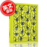 现货 丛林之书 德亚德・吉卜林英文原版 The Jungle Books 世界经典文学名著书籍Penguin Cloth