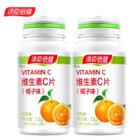 【券后87】汤臣倍健 维生素C橘子味 120片 2瓶 vc维C