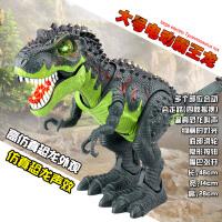 儿童电动恐龙玩具充电会动走路下蛋投影超大号发光男孩玩具3-6岁