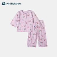 迷你巴拉巴拉儿童家居服2021夏季薄款全棉男童女童T恤家居服套装