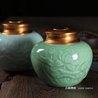 精品龙泉青瓷大码锡罐精品普洱密封罐陶瓷紫砂大号茶具手工茶叶罐