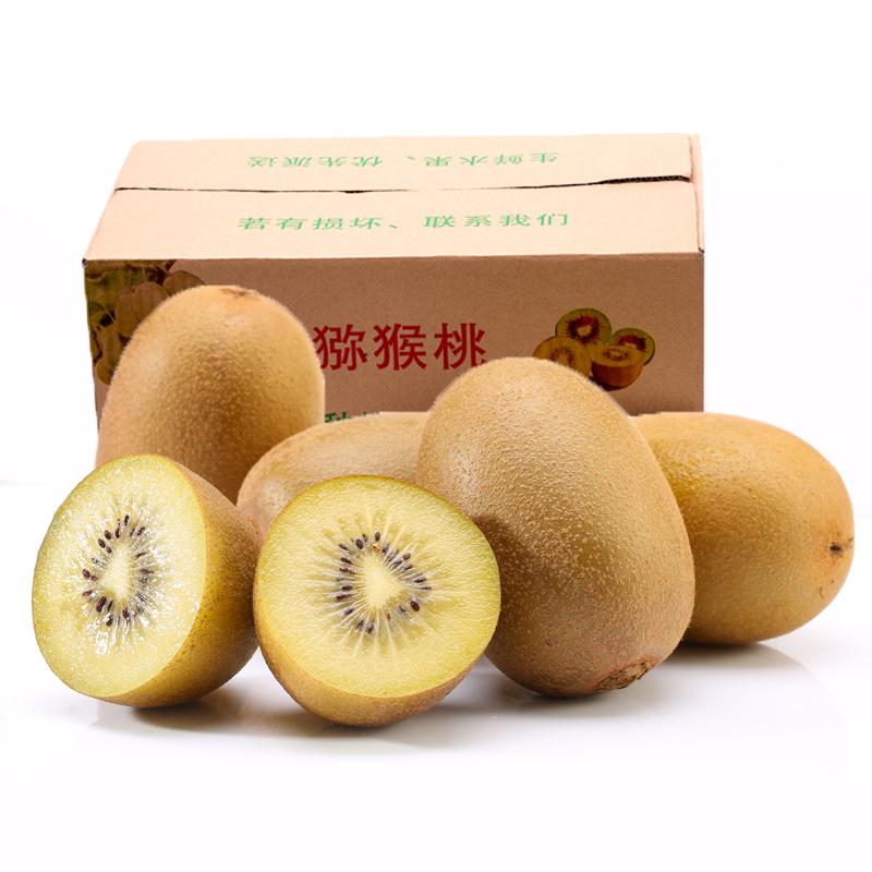 【包邮】四川蒲江黄心猕猴桃30粒装 小果 单果50-80g清甜多汁 果肉细腻