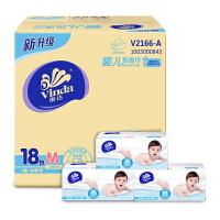 [当当自营] 维达 抽纸 婴儿抽纸 3层150抽*18包(整箱销售)