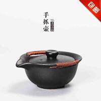 林仕屋 粗陶茶壶黑陶台湾石头釉陶瓷单茶壶仿古侧把壶功夫茶具CMZ1692