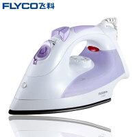 飞科(FLYCO) FI9302手持电熨斗蒸汽家用烫衣服烫斗迷你蒸汽熨斗 浅紫色