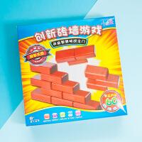 小乖蛋 创新砖墙游戏 儿童专注力桌面游戏 空间思维训练 益智玩具