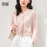 【2件3折到手价:149】OSA春装2021年新款女粉色法式长袖衬衫设计感小众职业衬衣V领上衣