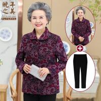 中年女装秋装女60-70-80岁奶奶装秋装套装人衣服妈妈长袖外套