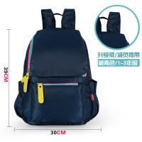?书包小学生男女孩1-3-4-5年级儿童韩版双肩包? 15_藏青色〈升级版书包1-4年级〉 肩带无拉链