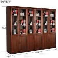 新中式书柜实木自由组合柜落地 带玻璃门书房家用书架23三门书橱 0.6米以下宽