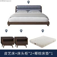 北欧实木床现代简约1.8米双人床主卧 1.5米胡桃色婚床美式家具