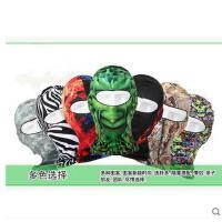 户外防晒骑行头巾 百变魔法面罩 男女运动嘻哈头巾多功能围脖头套