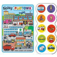 Noisy Playtown 玩玩镇:有声书