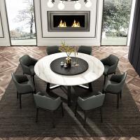 大理石圆餐桌椅组合带转盘全实木框架圆桌家用饭桌电磁炉火锅桌 +6椅