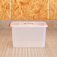 整理箱收纳箱塑料小号大号玩具衣服透明收纳盒家用储物箱子汽车后备箱杂物收纳用品 3件套 加大 加大 加大