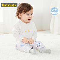 巴拉巴拉婴儿内衣套装童装男童秋衣2019新款女童宝宝睡衣纯棉卡通