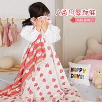 多喜爱纯棉六层纱布毛巾被单午睡被子夏凉被儿童婴儿午睡小毯盖毯120*150cm