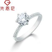 先恩尼珠宝 白18K金钻石戒指 戒臂群镶钻石婚戒 求婚 定婚 结婚戒指 支持裸钻定制