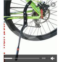 公路车自行车通用铝合金边撑后支撑脚架山地车脚撑停车架