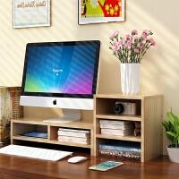 显示器增高架 电脑底座支架台式桌面底座垫高架子托架办公置物架