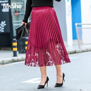MsShe加大码冬装2017新款光泽缎面蕾丝拼接百褶半身裙M1740545