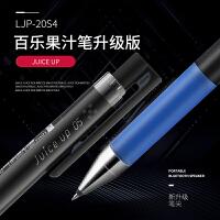 日本PILOT百乐|JUICE UP新果汁笔0.4升级版彩色中性水笔LJP120S4