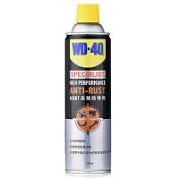 美国WD-40高效防锈剂WD40金属模具防锈油汽车防锈剂润滑剂润滑油