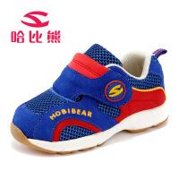 哈比熊童鞋宝宝机能鞋男童鞋春秋季真皮婴儿鞋女童宝宝鞋子学步鞋