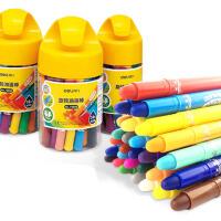 儿童油画棒旋转蜡笔24色 水溶性色粉画笔色彩可水洗