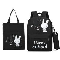 少女女小清新书包女初中学生可爱小兔子校园简约补习袋