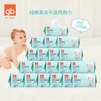 gb好孩子婴儿棉柔巾干湿两用宝宝湿纸巾纯棉柔巾加厚湿巾100抽*18