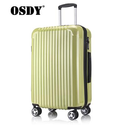 【可礼品卡支付】osdy旅行箱20寸万向轮拉杆箱24寸26寸29寸行李箱男女A855下单享满减,升级单品更有终生质保!