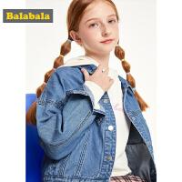 巴拉巴拉童装儿童外套女童牛仔服秋装2019新款中大童韩版廓形外衣
