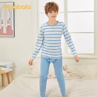 【2件6折:95.4】巴拉巴拉�和�秋衣秋�套�b男童�纫卵�棉睡衣中大童��力透��l�y潮