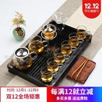 整套耐热玻璃茶具玻璃功夫茶具套装整套特价实木茶盘蓄水盘家用办公简约抽屉式茶台干泡茶