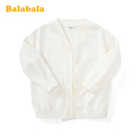 【3折价:59.7】巴拉巴拉童装儿童毛衣女童2020新款春季轻薄小开衫小童宝宝V领棉