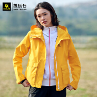 Kailas新款工�b�_�h衣女春夏�敉庑蓍e防水外套致敬珠峰系列