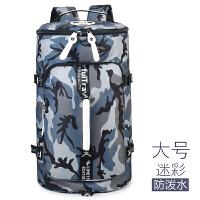 大容量帆布双肩旅行包女时尚轻便旅游行李包轻登山包运动背包男