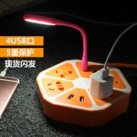 智能USB插座插排插线板多功能USB拖线板排插接线板2.8米插座