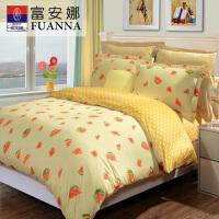 富安娜家纺  床上用品 全棉斜纹儿童套件 学生纯棉四件套清凉一夏1.8米床(6英尺)
