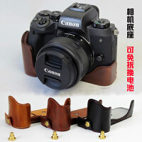 相机包80D佳能EOS M100 M10M3M6M5皮套100D半套底座20