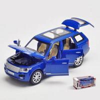 六开门合金越野车模 1:32儿童玩具声光回力男孩小汽车模型 六开门LH 宝石蓝礼盒装