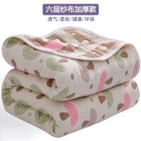 商场同款六层纱布毛巾被棉双人单人毛巾毯子夏季儿童婴儿午睡毯盖毯夏被