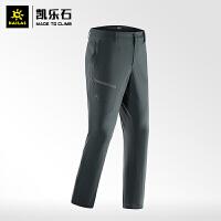凯乐石速干裤男夏季薄款弹力透气户外徒步登山耐磨运动长裤