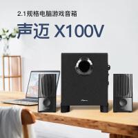 漫步者 X100V 2.1声道电脑电视手机多媒体音箱音响 重低音炮 台式小音响