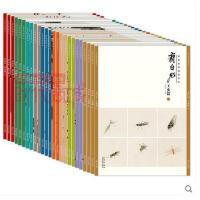 齐白石全集 共25册(全二十五册) 山水人物 花鸟草虫 工虫画稿 水族蔬果